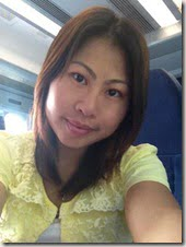 Lian Chen- British Cannibal Dale Bolinger's Victim