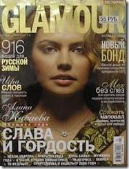 Alina Kabaeva Glamour Magazine