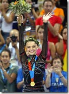 Alina Kabaeva Irina Viner gymnastics image
