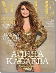 Alina Kabaeva Vogue Russia January 2011