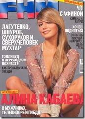 alina-kabaeva-FHM Magazine