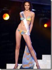 gal-gadot-miss israel