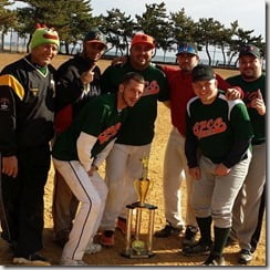 Corey Epstein baseball photo