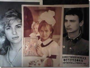Irina Shayk family pic