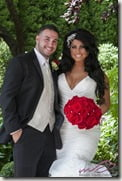 Tracy DiMarco Corey Epstein wedding pictures