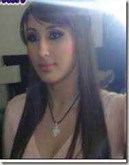 Alejandrina Giselle guzman  Salazar Joaquin chapo Guzman daughter