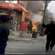 harlem-explosion-photo.png