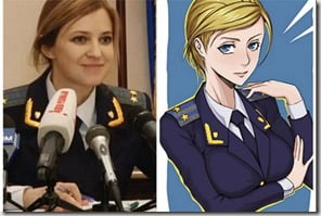 natalia-poklonskaya-pic-7