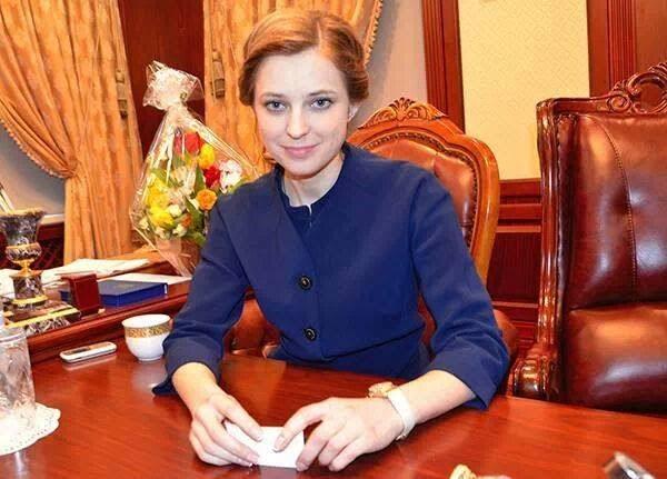 natalia-poklonskaya-pic-8.jpg