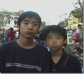 Cheng Yuan Hong, 20 (left), and George Chen, 19 Elliot Rodger roommates