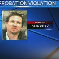 Dean Kelly
