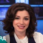 Zhanna Nemtsova Boris Nemtsov daughter