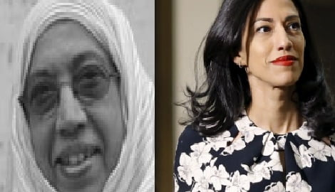 Saleha Mahmood Abedin : Huma Abedin's Mother