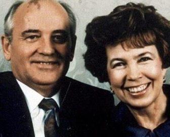 Raisa Gorbacheva Mikhail Gorbachev's Wife