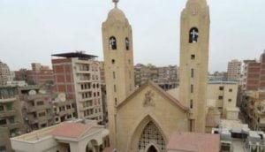 Abu Ishaq & Abu al Baraa al Masri Egypt's Palm Sunday Bombers
