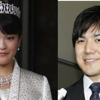 Kei Komuro Japan Princess Mako's Husband