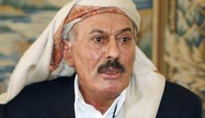 Ali Abdullah Saleh's Wife Asama Saleh