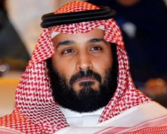Prince Mohammed bin Salman's Wife Sara bint Mashoor bin Abdulaziz Al Saud