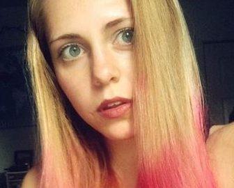 Caroline Whitlow James Madison University's Student/ Accuser