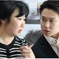 Oksana Ten & Yuri Ten