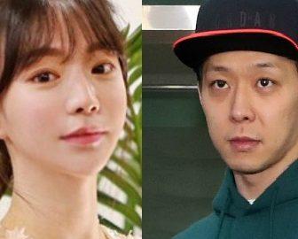 Park Yoochun's Girlfriend Hwang Hana