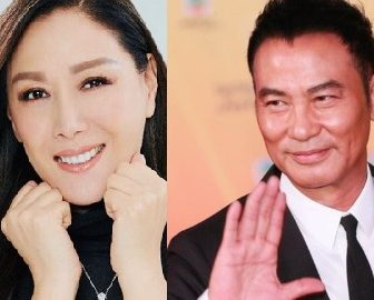 Simon Yam's Wife Sophia Kao aka Qi Qi