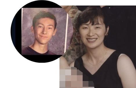 Mami Matsuura