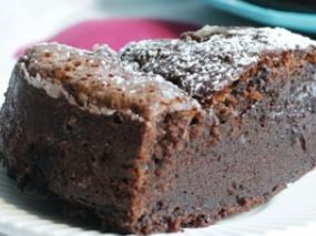 Nutella Cake Recipe