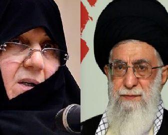 Ayatollah Ali Khamenei's Wife Mansoureh Khojasteh Bagherzadeh