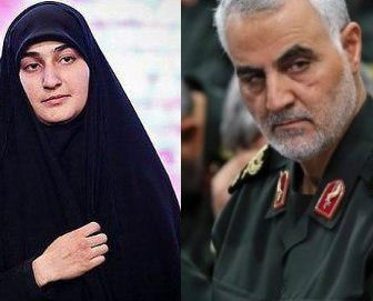 Qassem Soleimani's Daugther Zeinab Soleimani