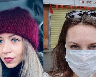 Guzel Neder & Alla Ilyina Russian Women Quarantined Over Coronavirus Escaped Hospital