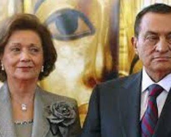 Hosni Mubarak's Wife Suzanne Mubarak